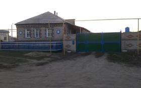 3-комнатный дом, 89 м², 6 сот., Краснопартизанская 6 за 13.5 млн 〒 в Костанае