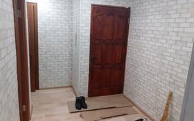 2-комнатная квартира, 41 м², 3/5 этаж, Юбилейный 37 за 12.8 млн 〒 в Кокшетау
