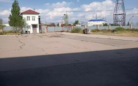 Промбаза 1 га, Акбидай 18 за 300 〒 в Нур-Султане (Астана), р-н Байконур