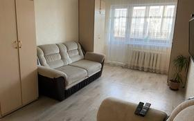 1-комнатная квартира, 31 м², 5/5 этаж, М.Ауэзова 182 за 13.5 млн 〒 в Петропавловске