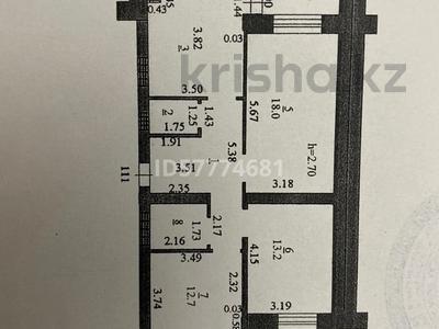 3-комнатная квартира, 75 м², 3/5 этаж, мкр. Батыс-2 за 20 млн 〒 в Актобе, мкр. Батыс-2 — фото 12