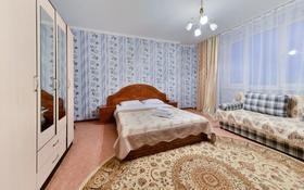 1-комнатная квартира, 40 м², 13/14 этаж посуточно, Сыганак 10 — Сауран за 9 000 〒 в Нур-Султане (Астана), Есиль р-н