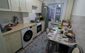 4-комнатная квартира, 61 м², 2/5 этаж, Турненева за 12.5 млн 〒 в Актобе, мкр 5
