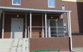 1-комнатная квартира, 40.3 м², 4/9 этаж, Мкр Юбилейный 35 Б за 11 млн 〒 в Кокшетау
