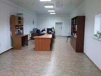 Здание, площадью 257 м²