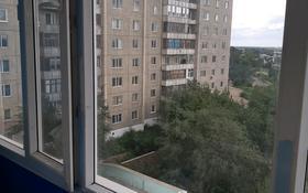 3-комнатная квартира, 68 м², 5/9 этаж, Спартака 2а за 17 млн 〒 в Семее