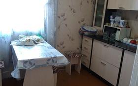 3-комнатный дом, 30 м², 6 сот., Жиреншина — Рыкова за 3.9 млн 〒 в Семее