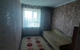 3-комнатная квартира, 60 м², 9/10 этаж помесячно, проспект Шакарима 1 — Абая за 90 000 〒 в Семее