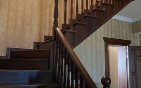 6-комнатный дом, 235 м², 8 сот., Таскен за 52 млн 〒 в Шымкенте, Каратауский р-н