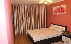 1-комнатная квартира, 32 м², 1/5 этаж посуточно, Валиханова 9 за 8 000 〒 в Алматы, Медеуский р-н