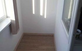 1-комнатная квартира, 30 м², 3/10 этаж, Ильяса Омарова 23 за 12.2 млн 〒 в Нур-Султане (Астана)