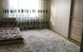 2-комнатная квартира, 47 м², 4/4 этаж, Улан за 10.5 млн 〒 в Талдыкоргане
