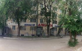 Нежилое помещение в виде гостиницы за ~ 217.1 млн 〒 в Капчагае
