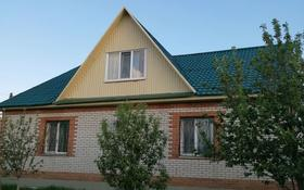 5-комнатный дом, 240 м², 9 сот., Трудовая улица 8 за 26 млн 〒 в Уральске