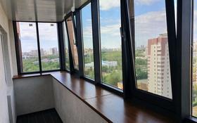 1-комнатная квартира, 40 м², 14/20 этаж, Кабанбай-батыра 4/2 за 18 млн 〒 в Нур-Султане (Астана), Есиль р-н