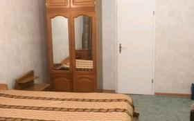 1-комнатная квартира, 40 м², 1/5 этаж посуточно, улица Сатпаева 6 за 6 000 〒 в Кокшетау