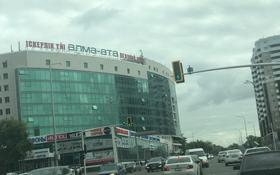 Офис площадью 100 м², Иманова 19 за 400 000 〒 в Нур-Султане (Астана), р-н Байконур