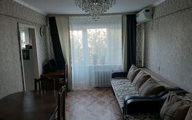 2-комнатная квартира, 45.6 м², 2/2 этаж, Сабитова 35 за 12 млн 〒 в Балхаше