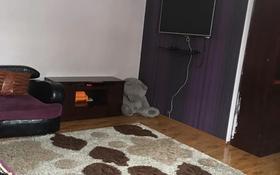 6-комнатный дом, 260 м², 4 сот., Кожамкулова 127 за 39 млн 〒 в Алматы, Алмалинский р-н