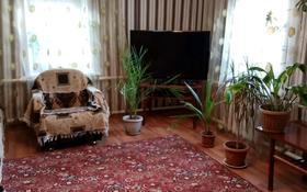 6-комнатный дом, 83.2 м², 10 сот., Темирбекова — Наурызбай батыра за 26 млн 〒 в Кокшетау