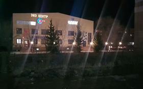 Офис площадью 25 м², мкр Северо-Восток за 50 000 〒 в Уральске, мкр Северо-Восток