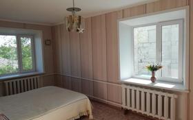 3-комнатная квартира, 67.2 м², 2/6 этаж, Восточная улица 14 за 14 млн 〒 в Рудном