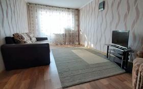 2-комнатная квартира, 60 м², 4/5 этаж посуточно, проспект Бухар жырау 75 — 45 квартал за 6 000 〒 в Караганде, Казыбек би р-н
