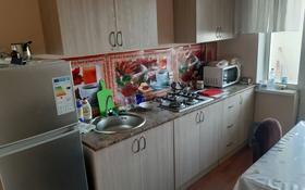3-комнатная квартира, 52 м², 4/4 этаж, улица Ерубаева 23 за 15 млн 〒 в Туркестане
