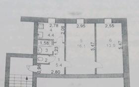 2-комнатная квартира, 45 м², 2/2 этаж, улица Сейфуллина 98 за 4.7 млн 〒 в Щучинске