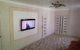 4-комнатный дом, 110 м², 12 сот., Байканурова 29 — Аманжолова за 18.5 млн 〒 в Жезказгане
