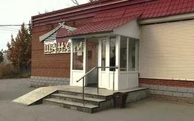 Магазин площадью 461 м², ул. Молодая Гвардия — Ломоносова за 40 млн 〒 в Рудном