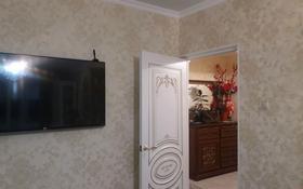 4-комнатная квартира, 81 м², 4/5 этаж, улица Токмагамбетова 1 — Казантаева за 18 млн 〒 в