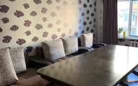 4-комнатная квартира, 88 м², 2/5 этаж, 6 микрорайон 1 за 21 млн 〒 в Балхаше
