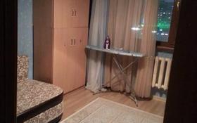 3-комнатная квартира, 79 м², 6/9 этаж, Керей и Жанибек хандар 9 за 29.9 млн 〒 в Нур-Султане (Астана), Есиль р-н