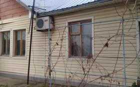 3-комнатный дом, 60 м², 8 сот., Дарын за 10 млн 〒 в Караой