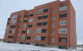 2-комнатная квартира, 61 м², 5/5 этаж, Республики за ~ 8.3 млн 〒 в Косшы