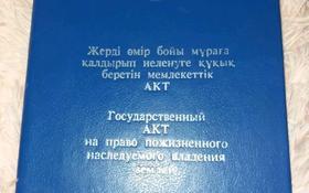Дача с участком в 6 сот., Массив Бобровка 6 1777 за ~ 1.2 млн 〒 в Семее