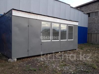 Киоск площадью 18 м², Бестужева 114 за ~ 1.4 млн 〒 в Павлодаре