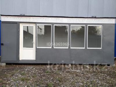 Киоск площадью 18 м², Бестужева 114 за ~ 1.4 млн 〒 в Павлодаре — фото 2