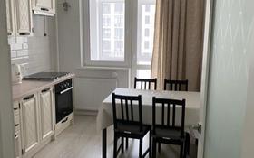 2-комнатная квартира, 60 м² помесячно, Алиби Жангелдина 48 за 280 000 〒 в Атырау