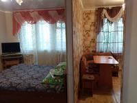 1-комнатная квартира, 33 м², 4/4 этаж посуточно