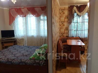 1-комнатная квартира, 33 м², 4/4 этаж посуточно, Пушкина 69 — Евразийский банк за 5 000 〒 в Костанае