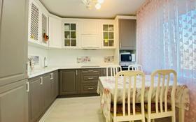 3-комнатная квартира, 75.6 м², 9/10 этаж, Темирбека Жургенова за 28.9 млн 〒 в Нур-Султане (Астане), Алматы р-н