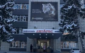 Здание, площадью 2757.7 м², М.Горького 21 за 1.3 млрд 〒 в Усть-Каменогорске
