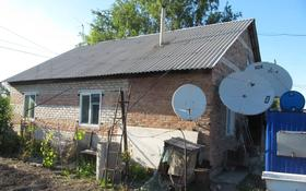 4-комнатный дом, 81 м², 12.5 сот., Меновное 15 за ~ 8.2 млн 〒 в Усть-Каменогорске