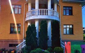 8-комнатный дом помесячно, 450 м², 10 сот., мкр Баганашыл, Алмалы Бак — Еркегали Рахмадиева за 1.4 млн 〒 в Алматы, Бостандыкский р-н