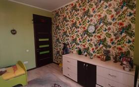 2-комнатная квартира, 57 м², 6/9 этаж, мкр Таугуль-1, Мкр Таугуль-1 — Сулейменова за 29 млн 〒 в Алматы, Ауэзовский р-н