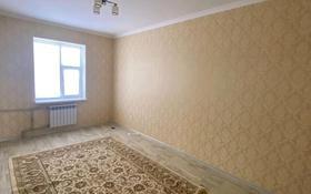 "3-комнатная квартира, 80 м², 3/3 этаж, мкр ""Шыгыс 2"" 361 за 17 млн 〒 в Актау, мкр ""Шыгыс 2"""