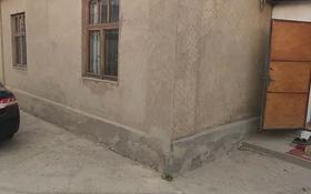 5-комнатный дом, 153 м², 5.97 сот., улица Сухамбаева — Колбасшы Койгельды за 18 млн 〒 в Таразе