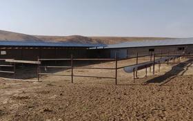 Сельско- хозяиственная база в Байдибекском районе за 80 млн 〒 в Туркестанской обл., Шаян
